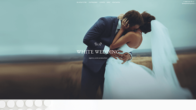 weddingwhite.ru